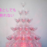 東京で撮影をする際におすすめ!何でも揃うイベント21の珍しい商品3選!!