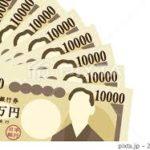 ICカードリーダーをレンタルして、特別低額給付金の申請をする!