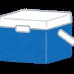 fishing_cooler_box
