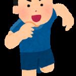 スポーツの秋!東京でスポーツゲーム用品をお探しならイベント21へ