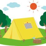 流行りのお家キャンプ
