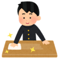 souji_table_fuku_schoolboy