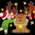 クリスマス特集!おすすめ着ぐるみ3選
