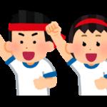 undoukai_ouen_red