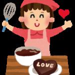 もうすぐバレンタイン♡東京で調理器具借りるならイベント21!